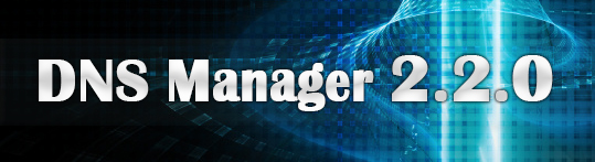 DNS Manager For WHMCS 2.2.0